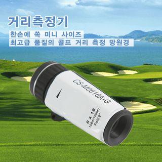 골프거리측정기 / 골프스코프 레이저거리측정기, 12900원, GSSHOP