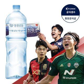[동원] 동원샘물 2Lx6병 x2팩/총12병 /생수, 6900원, GSSHOP