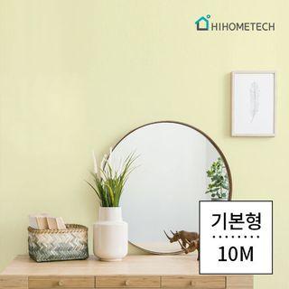 하이홈테크 기본형 접착식 단열벽지 1mX10m, 25420원, GSSHOP