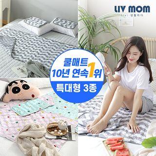 [리브맘]쿨매트 특대형3종세트, 32900원, GSSHOP