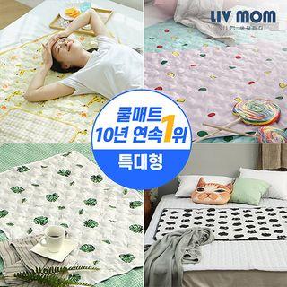 [리브맘]쿨매트 특대형, 28900원, GSSHOP