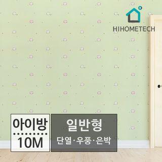하이홈테크 풀없이 붙이는 아이방 스티커벽지 10m, 32900원, GSSHOP