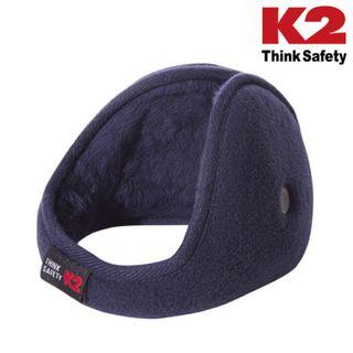 K2 세이프티 귀마개 60개 set 방한용품 IMW12902_60개 set, 350000원, GSSHOP