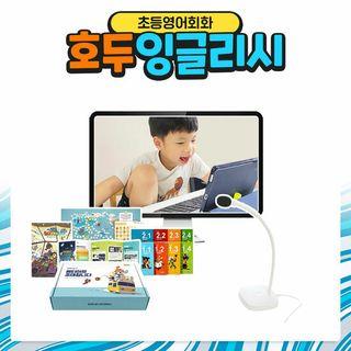 호두잉글리시 PC 평생이용권 + 스타트팩 + 마이크 + 모바일이용권, 279000원, GSSHOP