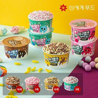 미니멜츠 구슬아이스크림 4종 총 30개, 29900원, GSSHOP