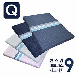 센스맘 매트리스 시그니처9 퀸(Q)  12cm, 139000원, GSSHOP