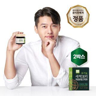 현빈새싹보리 2100% 유기농새싹보리착즙분말 30gx2병, 37260원, 홈&쇼핑