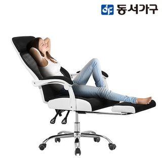 [동서가구]카이 메쉬 침대형의자 DF908136, 91160원, 홈&쇼핑