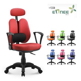 [에넥스 ENNEE]스마트 300 듀얼 요추 시스템의자, 52820원, 홈&쇼핑