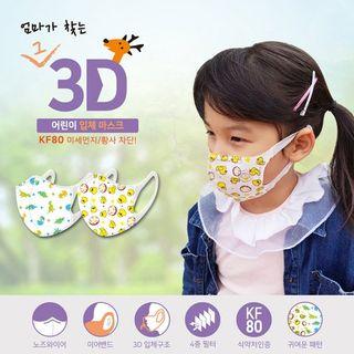 KF80 엄마가 찾는 3D 입체 어린이 미세먼지 마스크 3매입, 4370원, 홈&쇼핑