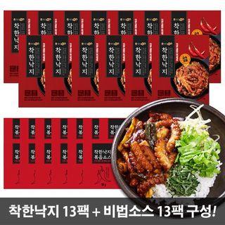 [착한낙지] 착한낙지세트 (손질낙지 13팩+ 양념 13팩), 45810원, 홈&쇼핑