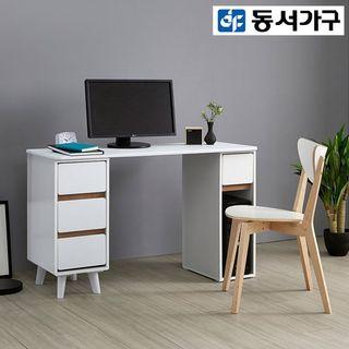 동서가구 프리즌 1200 3단서랍 컴퓨터책상 DF911315-1, 95360원, 홈&쇼핑