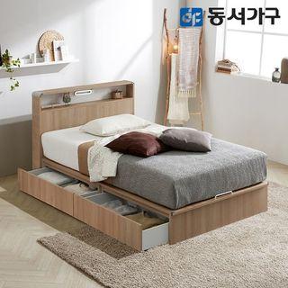 [동서가구] 델라301 LED 평상서랍형 슈퍼싱글 침대+9존독립매트리스 DF637984, 308740원, 홈&쇼핑