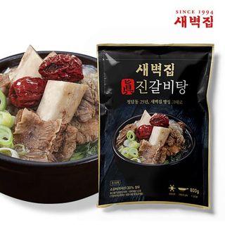 [청담동맛집] 새벽집 眞 소갈비탕 10팩, 62910원, 홈&쇼핑