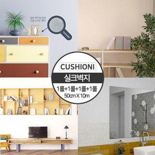 [쿠셔니] 실크 단열 벽지 40m (색상 총 18종), 97200원, 홈&쇼핑