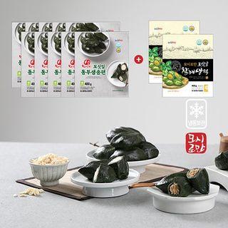 영광모시잎 송편 총12봉 (모시송편100개 + 참깨송편20개), 35910원, 홈&쇼핑