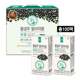 [황성주] 발아 약콩 두유 총 100팩, 49410원, 홈&쇼핑
