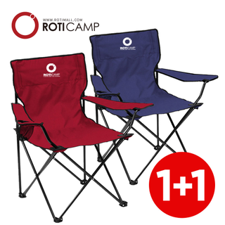 에코 암체어 접이식의자 캠핑 낚시 용품 1+1, 23920원, 홈&쇼핑