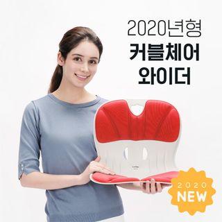 [2020년형] 커블체어 자세교정의자 와이더 (블랙/레드 색상선택), 52150원, 롯데홈쇼핑