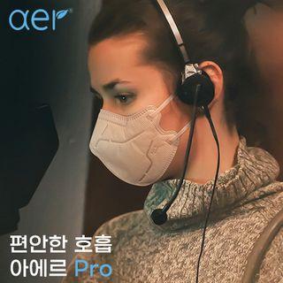 아에르 아에르 프로 컬러 마스크 컬러 8종 택1 - 10매, 9900원, 롯데홈쇼핑