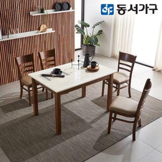 동서가구 [동서가구]컨셉트 N 4인 클라우드 대리석 식탁 DF635147, 260950원, 롯데홈쇼핑
