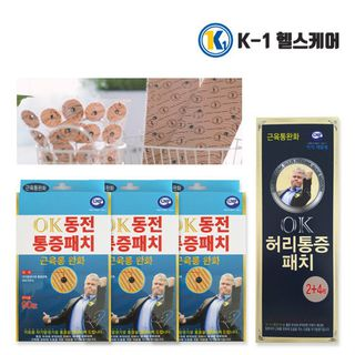 [재방송][싱글세트] OK근육통완화 동전패치 270개 + 허리패치 6매(리필 4매 포함), 39900원, 롯데홈쇼핑