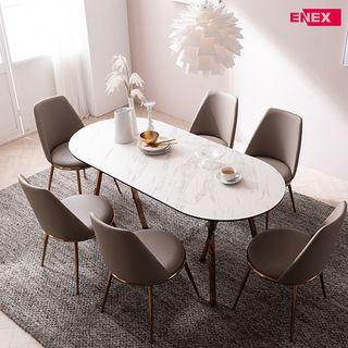 에넥스 [에넥스]샤론 4인용 원형 이태리세라믹식탁(골드도금/의자제외), 434480원, 롯데홈쇼핑