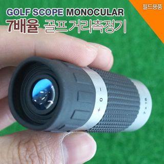바로스포츠 [바로스포츠][BARO] 골프스코프 거리측정기 망원경/필드필수용품, 12280원, 롯데홈쇼핑