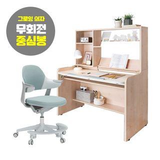 리바트 리바트 꼼므 1200 각도조절 책상세트+그로잉 의자 세트(무회전), 360310원, 롯데홈쇼핑