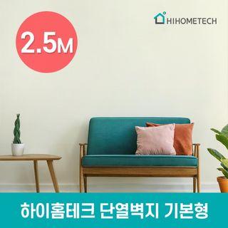 하이홈테크 [하이홈테크]기본형 접착식 단열벽지 1mX2.5m, 9900원, 롯데홈쇼핑