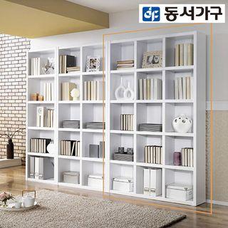 동서가구 조이 JK1200 오픈형 책장 DF901099, 76260원, 롯데홈쇼핑