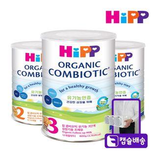 힙 [당일발송] HiPP 유기농 콤비오틱 1~3단계 X 3캔, 104400원, 롯데홈쇼핑