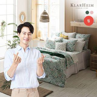 [클라르하임][K]텐셀모달100 침구 풀세트, 161910원, 롯데홈쇼핑