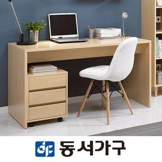 동서가구 심플 1500책상 DF905145, 75050원, 롯데홈쇼핑