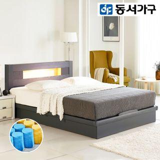 동서가구 [동서가구]헤르본 LED 평상형 퀸 침대 (9존독립매트리스) DF910536, 396080원, 롯데홈쇼핑