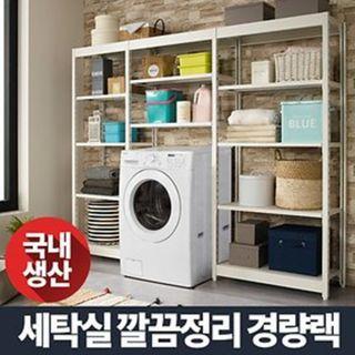DIY 조립식 철제 앵글선반 베란다 다용도실 수납 선반, 69410원, CJ오쇼핑