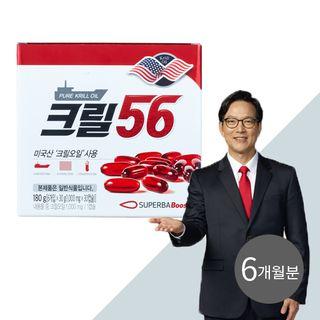 [Live][ 크릴오일 ] 크릴56 / 총 6개월 분, 178000원, CJ오쇼핑