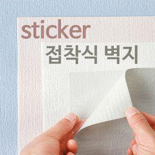 쿠셔니 2.5m 만능벽지 셀프도배 곰팡이 X 오염 X 풀바른 X 스티커접착 실크벽지, 12500원, CJ오쇼핑