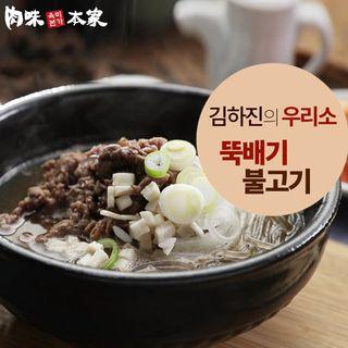 김하진 [우리소] 뚝배기불고기 500g, 49900원, CJ오쇼핑