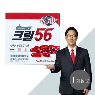 [오플][히트상품][크릴오일] 크릴56 / 총 1개월 분, 45000원, CJ오쇼핑