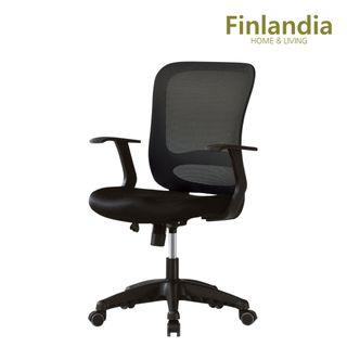 [인기상품] 핀란디아 데이브 책상의자, 68040원, CJ오쇼핑