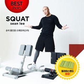 리퍼 올인원 숀리 스쿼트머신 FS(B), 89000원, NS홈쇼핑