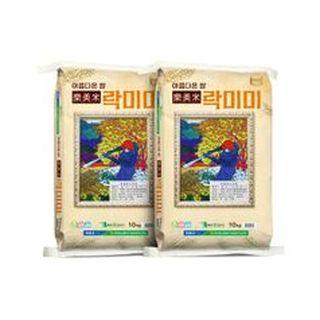 2021년 락미미 흥양농협 쌀 10kg+10kg , 59900원, NS홈쇼핑
