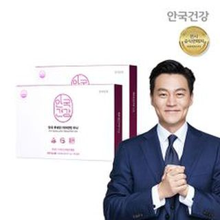 안국건강 식물성캡슐 루테인지아잔틴 미니 2박스 12개월, 97900원, NS홈쇼핑