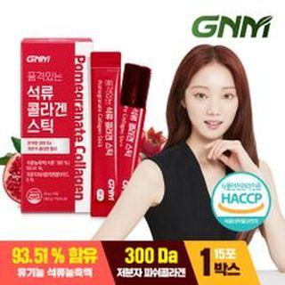 GNM 품격있는 석류 콜라겐 젤리스틱 1박스 15포 , 11450원, NS홈쇼핑