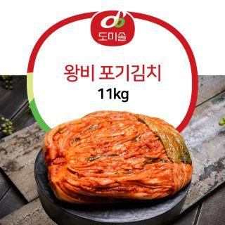 [도미솔김치] 왕비포기김치 11kg, 38900원, 아임쇼핑