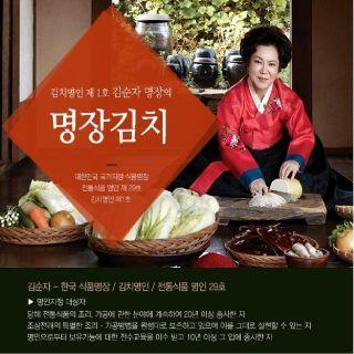 김순자명장 포기11kg, 37905원, 아임쇼핑