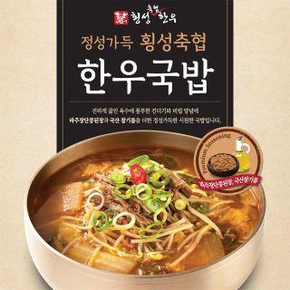 3회매진  정성가득횡성축협한우국밥400g×10팩, 39900원, 아임쇼핑
