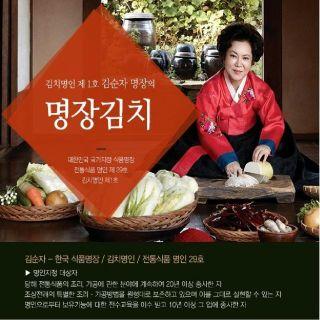 김순자명장 포기13kg, 39900원, 아임쇼핑
