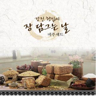 [2021년]강진향심씨 전통메주세트, 98000원, 아임쇼핑